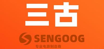 SENGOOG是什么牌子_三古品牌怎么样?