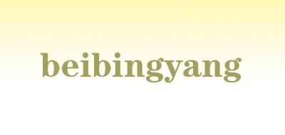 beibingyang是什么牌子_beibingyang品牌怎么样?