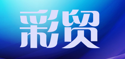 彩色宝石十大品牌排名NO.9