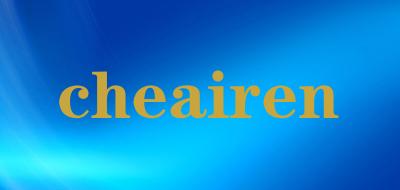 cheairen是什么牌子_cheairen品牌怎么样?