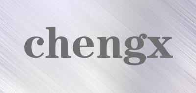 chengx转换线