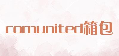comunited箱包是什么牌子_comunited箱包品牌怎么样?