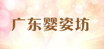 广东婴姿坊是什么牌子_广东婴姿坊品牌怎么样?