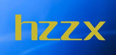 hzzx是什么牌子_hzzx品牌怎么样?