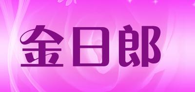 金日郎是什么牌子_金日郎品牌怎么样?