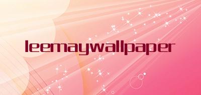 leemaywallpaper是什么牌子_leemaywallpaper品牌怎么样?