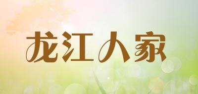龙江人家紫菜