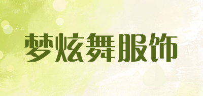 大码旗袍十大品牌排名NO.10