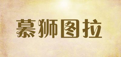 慕狮图拉浮雕画