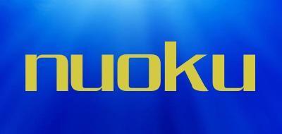nuoku是什么牌子_nuoku品牌怎么样?