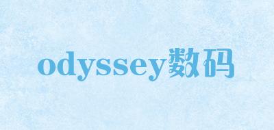 odyssey数码