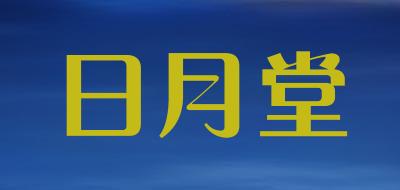 新年春节用品十大品牌排名NO.9