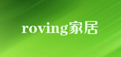 roving家居是什么牌子_roving家居品牌怎么样?