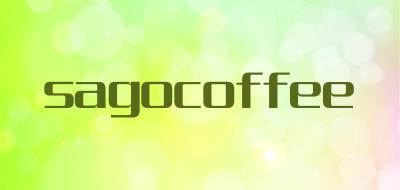 sagocoffee进口咖啡