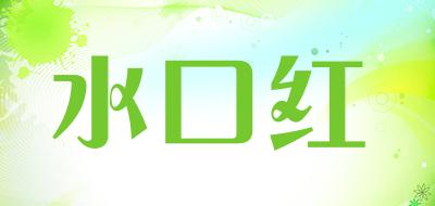 dynafit品牌标志LOGO