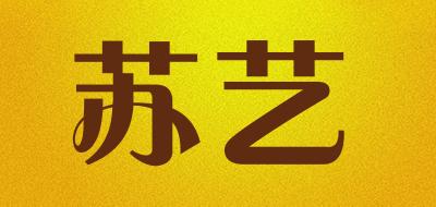 苏艺荞麦汽车坐垫