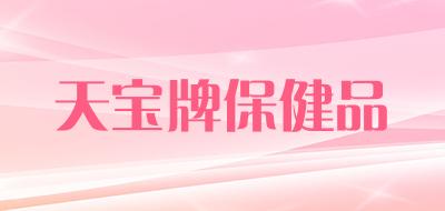 雪蛤素十大品牌排名NO.3