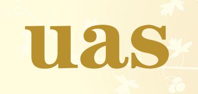 uas是什么牌子_uas品牌怎么样?