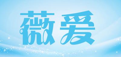 薇爱100以内透明化妆盒