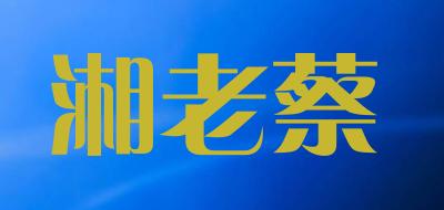 湘老蔡100以内黄牛肉
