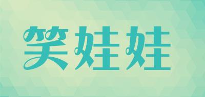 电动童车十大品牌排名NO.7
