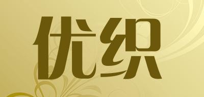 蓬蓬裙十大品牌排名NO.5