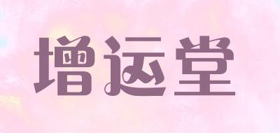 增运堂是什么牌子_增运堂品牌怎么样?