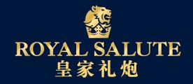 RoyalSalute是什么牌子_皇家礼炮品牌怎么样?