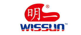 Wissun是什么牌子_明一品牌怎么样?