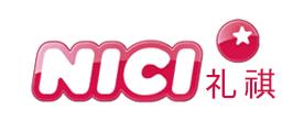 礼祺/NICI