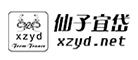 仙子宜岱品牌标志LOGO