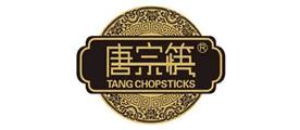 唐宗筷筷子