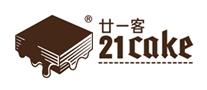 蛋糕十大品牌排名NO.2