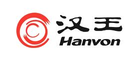 汉王/HANVON