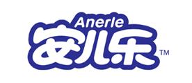 安儿乐/Anerle
