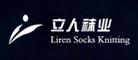 男袜十大品牌排名NO.5