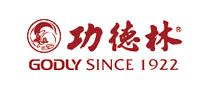 功德林是什么牌子_功德林品牌怎么样?