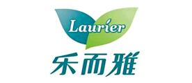 Laurier是什么牌子_乐而雅品牌怎么样?
