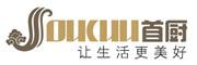 soucuu是什么牌子_首厨品牌怎么样?