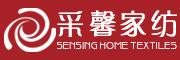 Sensing是什么牌子_采馨品牌怎么样?