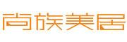 尚族美居品牌标志LOGO