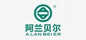 阿兰贝尔家居是什么牌子_阿兰贝尔家居品牌怎么样?