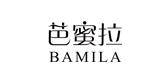 bamila是什么牌子_芭蜜拉品牌怎么样?