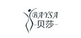 baysa是什么牌子_baysa品牌怎么样?
