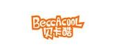 beccacool是什么牌子_beccacool品牌怎么样?