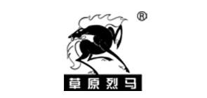 草原烈马品牌标志LOGO