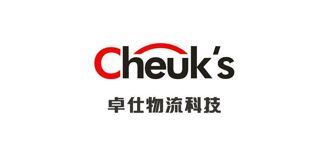 cheuks液压机