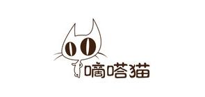 嘀嗒猫食品