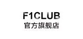 f1club全身按摩椅