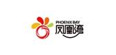 phoenixbay是什么牌子_凤凰湾品牌怎么样?